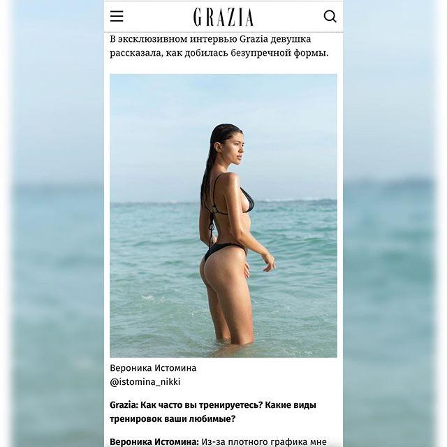 Дорогие друзья и коллеги! 🌸вышло мое интервью на @grazia_ru ❤️ Я постаралась поделиться максимальным количеством полезной информации! 🌸💃🏻👙прочитать интервью полностью можно, перейдя по ссылке в био 🐒Огромное спасибо @guestmanagement.ru #grazia#graziamagazine#interview#guestmanagementru